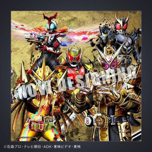 仮面ライダー ブットバソウル MEDAL COLLECTION GOLD 1