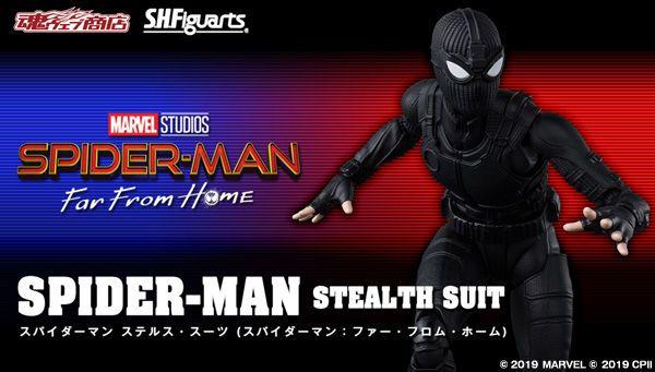 S.H.Figuarts スパイダーマン ステルス・スーツ(スパイダーマン:ファー・フロム・ホーム)