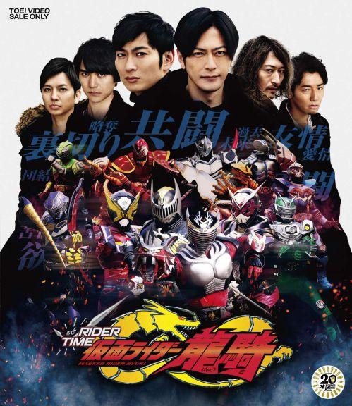 「仮面ライダージオウ スピンオフ RIDER TIME 仮面ライダー龍騎」Blu-ray・DVDが9月11日発売