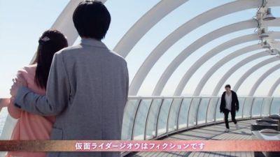 『仮面ライダージオウ』第40話「2017:グランド・クライマックス!」あらすじ&予告