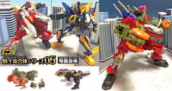 騎士竜戦隊リュウソウジャー「ミニプラ 騎士竜合体シリーズ05 竜装合体」が10月14日発売