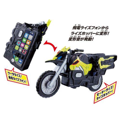 仮面ライダーゼロワン DX飛電ライズフォン