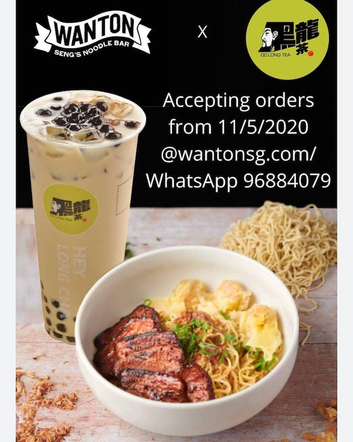 Heylongcha x Wanton Seng's Collab