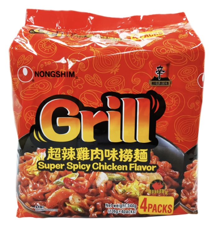 NONGSHIM GRILL INSTANT NOODLE SUPER SPICY CHICKEN