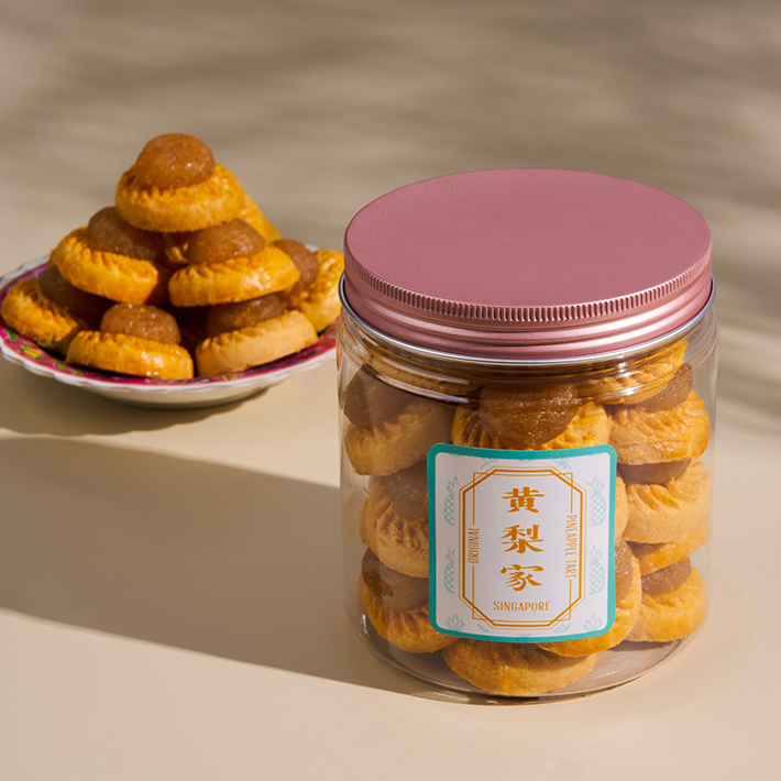Nyonya Pineapple Tart by Pineappletart.com