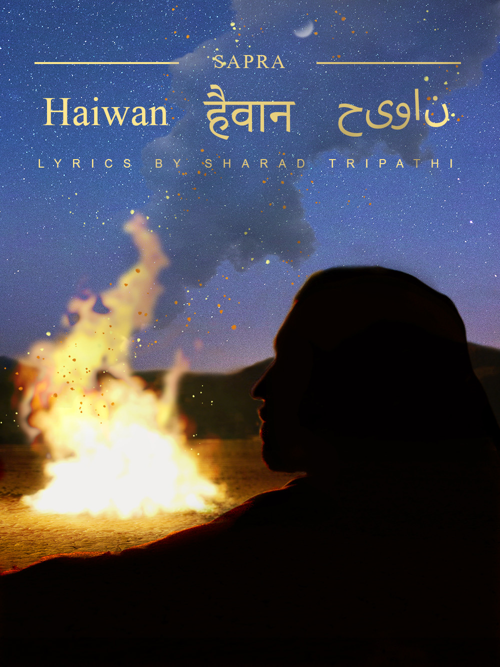 Haiwan - New Single From Sapra Cover