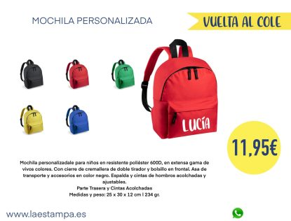 mochila escolar niños personalizada con nombre colores azul verde rojo amarillo negro
