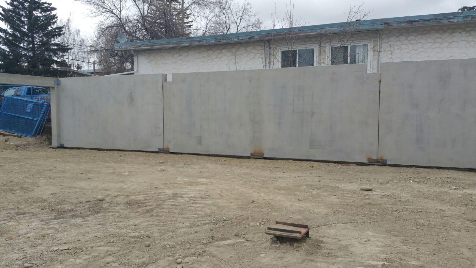 Niche one condominium lafarge precast edmonton alberta for Prefabricated basement walls