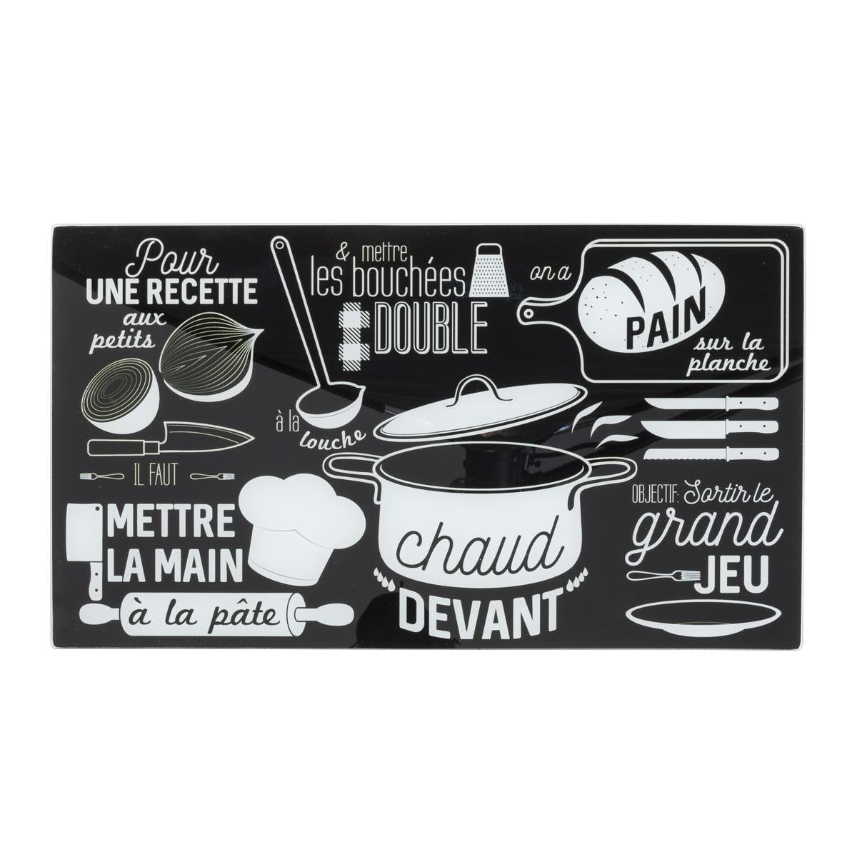 Cache Plaques De Cuisson Design 52 X 30 Cm Accessoire Cuisine La Foir Fouille