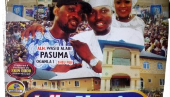 Alh  Wasiu Alabi Pasuma - Paso At 49 | DOWNLOAD LIVE PERFORMANCE