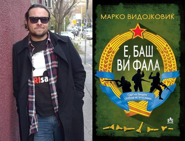 """""""E baš vam hvala"""" Marko Vidojković"""