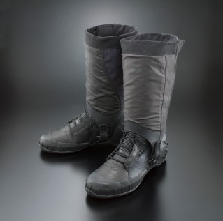 Zapatos Metal Gear Solid 2