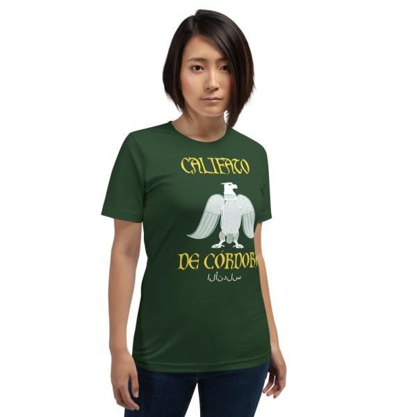 camiseta califato de córdoba chica