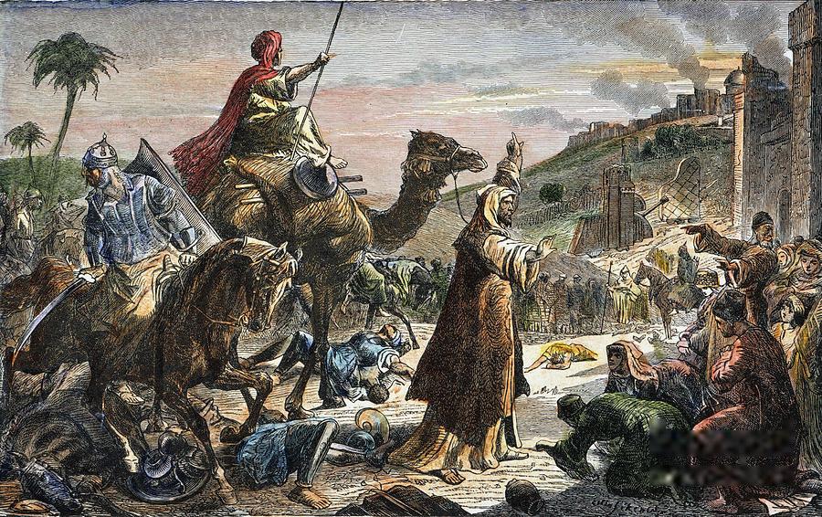 Entrada del califa Umar a Jerusalén tras capitular en el 637
