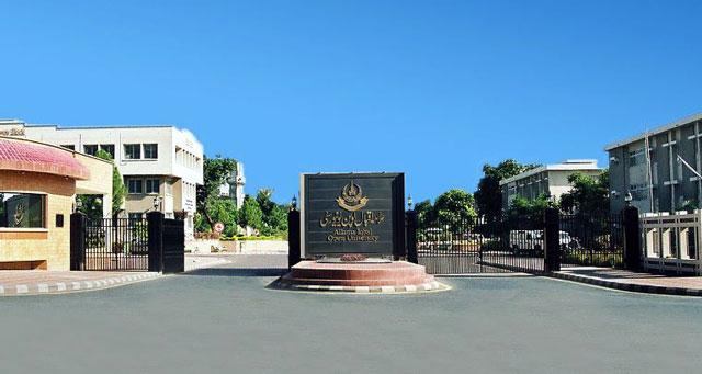 علامہ اقبال اوپن یونیورسٹی
