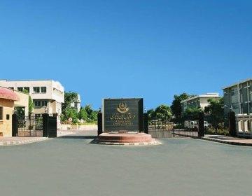 اوپن یونیورسٹی