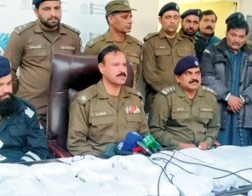 لاہور انویسٹی گیشن پولیس