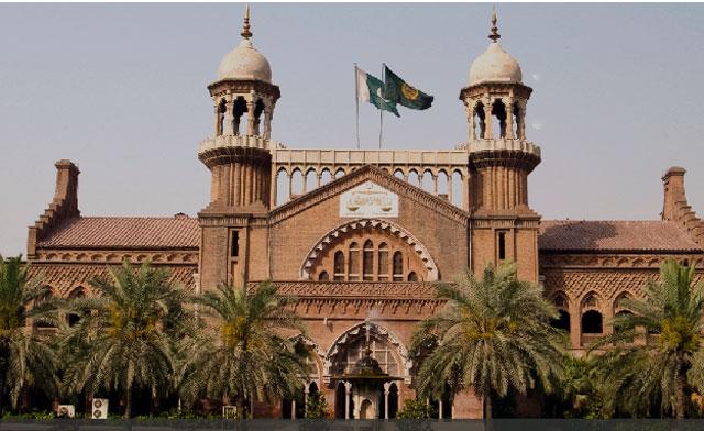 لاہور ہائیکورٹ