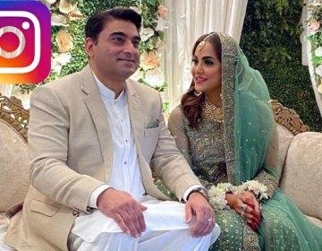 نادیہ خان انسٹاگرام