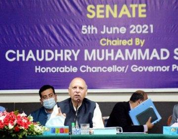 چوہدری محمدسرور