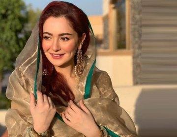 ہانیہ عامر