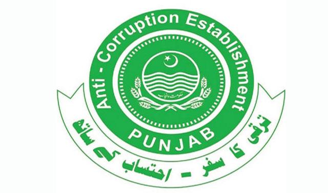 محکمہ اینٹی کرپشن پنجاب