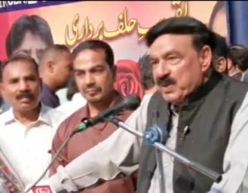 ،شیخ رشید احمد