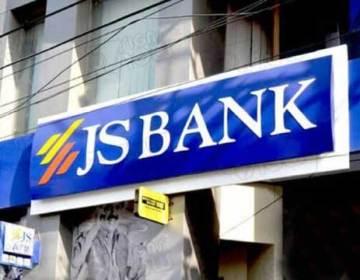 جے ایس بینک فراڈ کیس