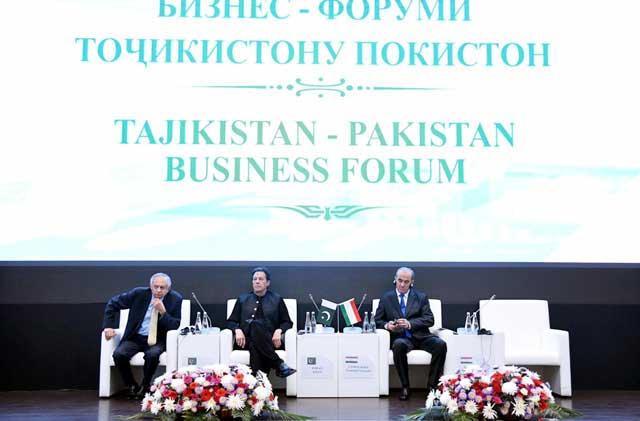 پاکستان اور تاجکستان