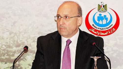 عادل عدوي وزير الصحة