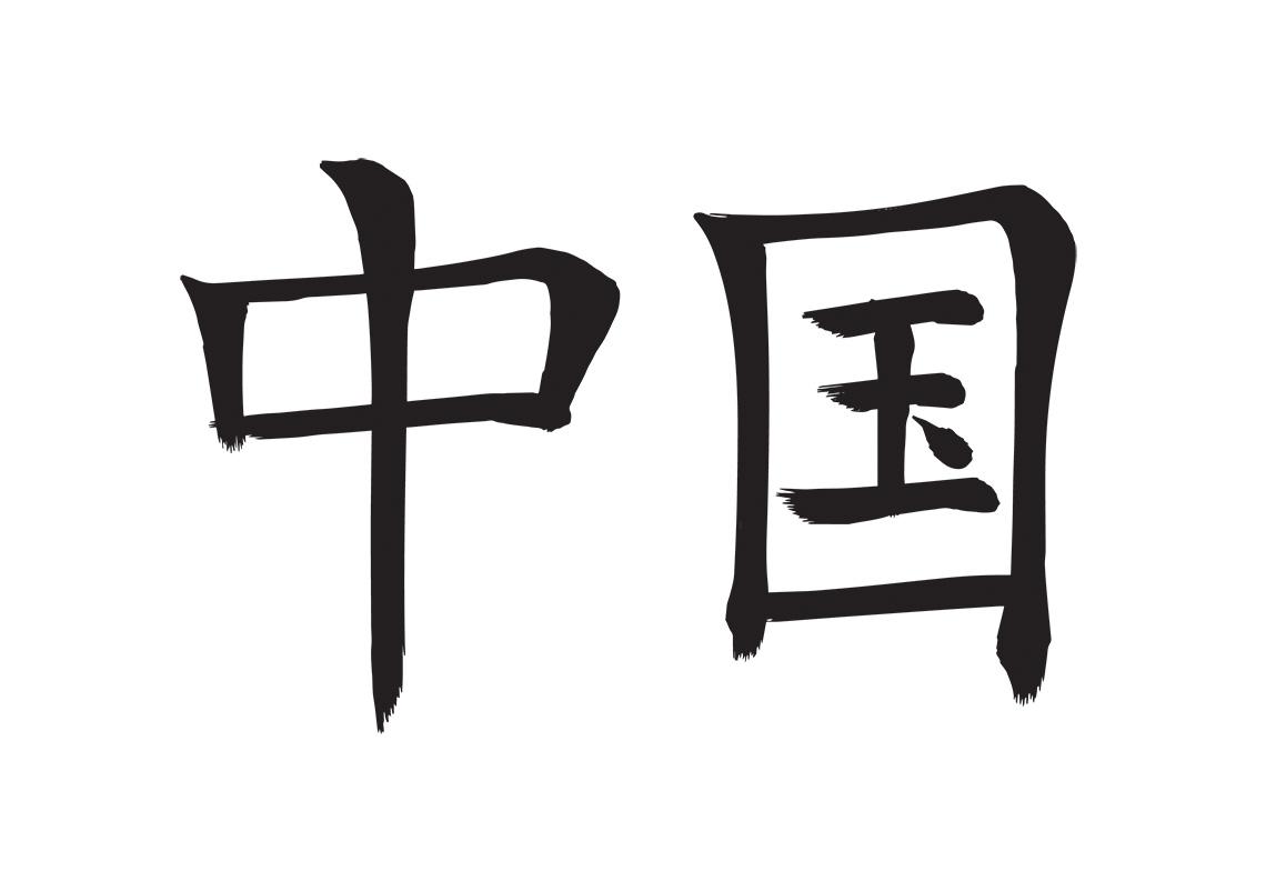 U Of M Emblem