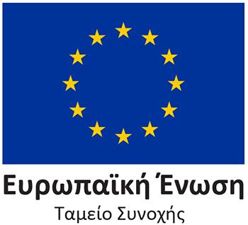 EU_TS