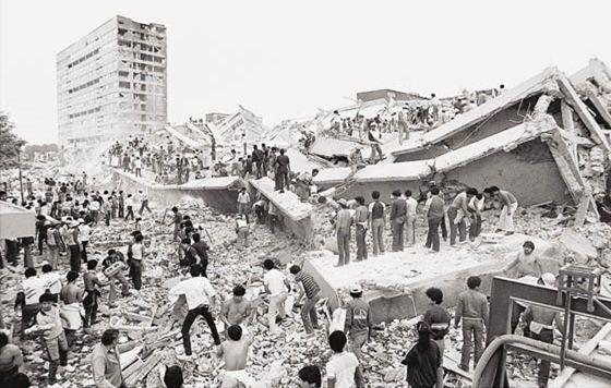 Image result for picture earthquake in colonia roma 1985