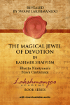 The Magical Jewel of Devotion in Kashmir Shaivism - Stava Cintamani