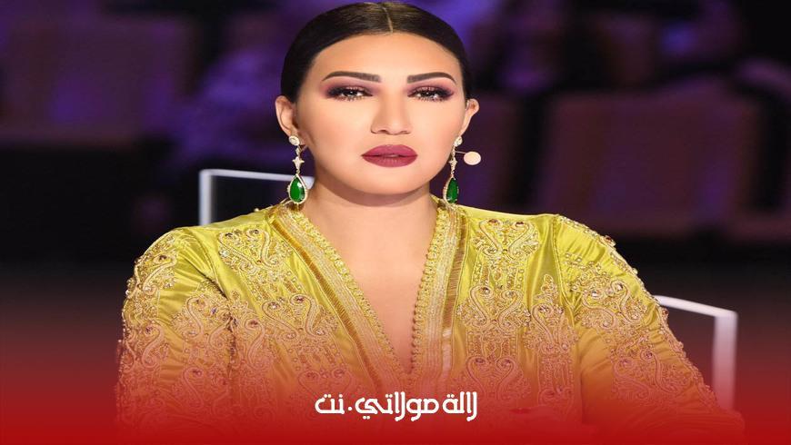 ما لا تعرفونه عن الفنانة المغربية أسماء المنور
