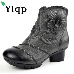 Casual leather boots
