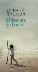 Batisseur_de_l_oubli.jpg