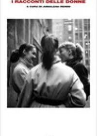 I racconti delle donne