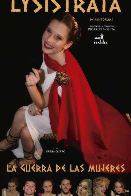 Teatro clásico mañana viernes en el Museo al Aire Libre Villa Romana de l'Albir