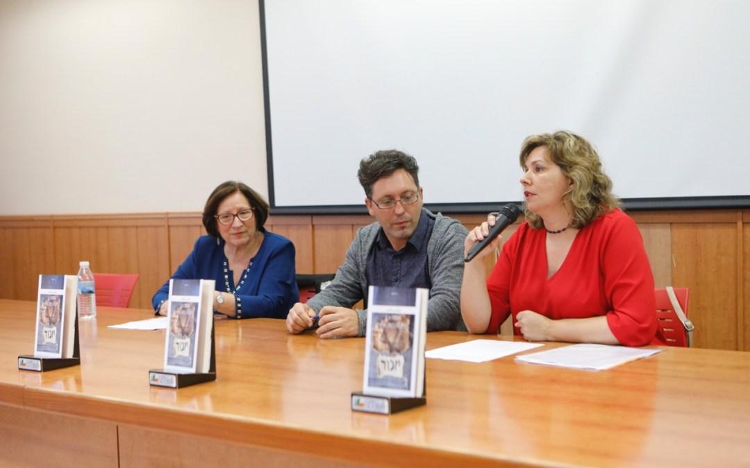 'La vida dins dels ulls', la nueva novela del escritor valenciano Carles Cortés