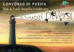 Alla Festa dei popoli di Senigallia anche il concorso di poesia Viaggi DiVersi