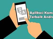 Aplikasi Kamus Bahasa Inggris Terbaik Untuk Android (TOP 7)