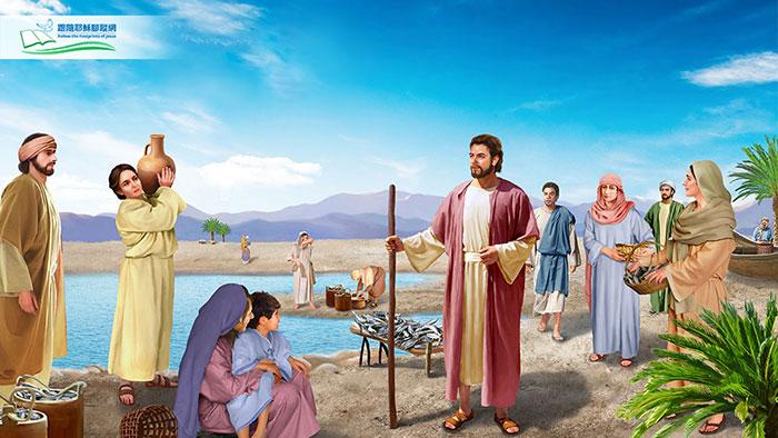 關於聖經的真理問答(九)