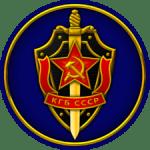 Emblema KGB (Texto: KGB URSS)