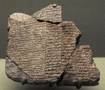 Código de Lipit-Ishtar. 1860 a.c. aprox.  I Dinastía de Isin. Museo del Louvre