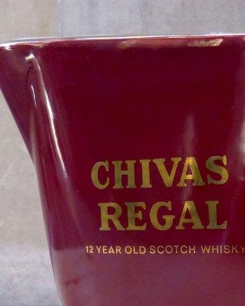 Jarra de agua para whisky de Chivas Regal