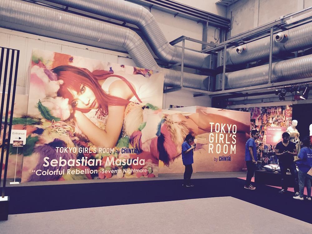 Tokyo Design Week