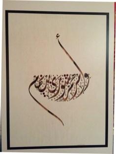 Tolleranza Religiosa, l'Islam nel sultanato dell'Oman3