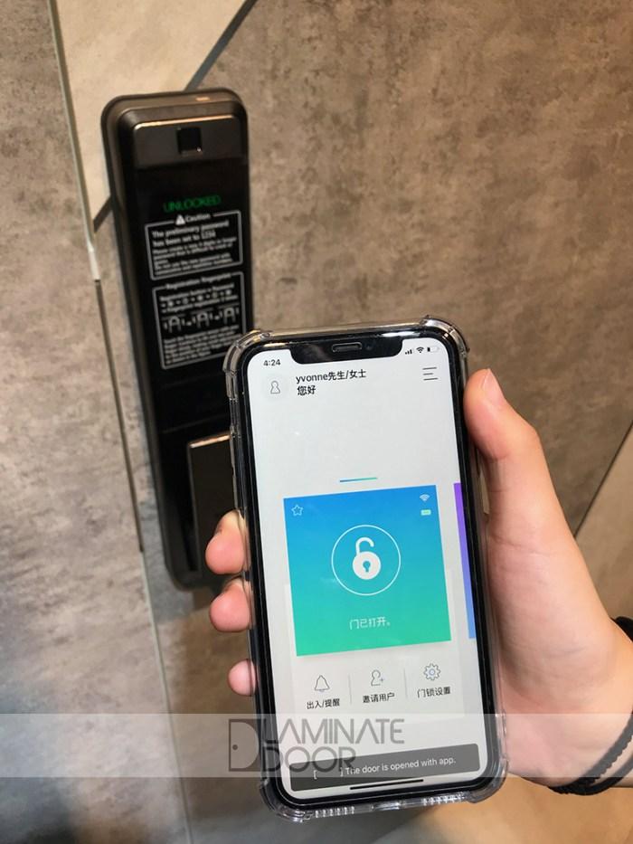 SHP-DP609-05-unlock-by-using-samsung-smart-doorlock-app