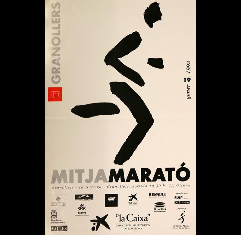 historia-la-mitja-1992-01